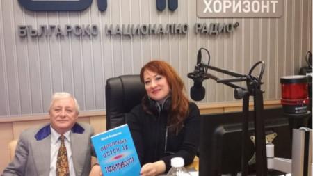 Юлий Йорданов и водещата Станислава Пирчева