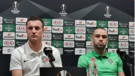 Генчев и Терзиев говориха преди мача с Тотнъм.