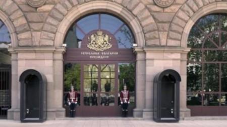 зграда Председништва Бугарске
