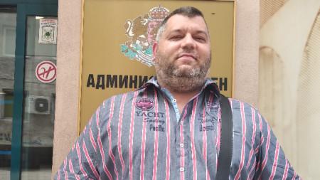 Мартин Бусаров