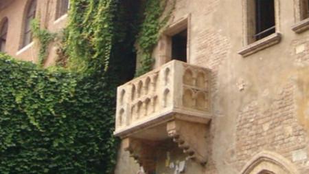 Балконът на къщата на Жулиета