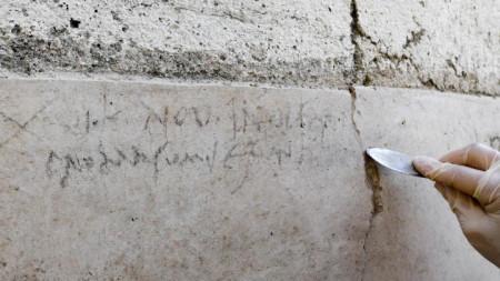 Надписът с въглен, който сочи, че Везувий е изригнал през октомври, а не на 24 август 79 г.