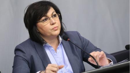 пресконференция в София.
