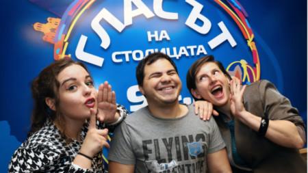 Ангелина Грозева, Андриян Асенов и Мария Бояджиева - водещи на