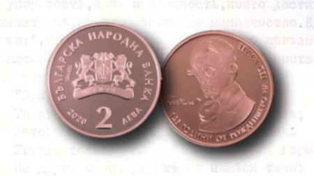 Възпоменателна монета от 2 лева по случай 125 години от рождението на Гео Милев