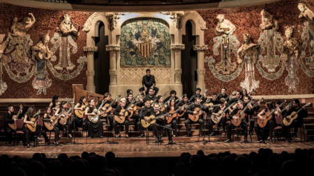 Китарният оркестър на Барселона