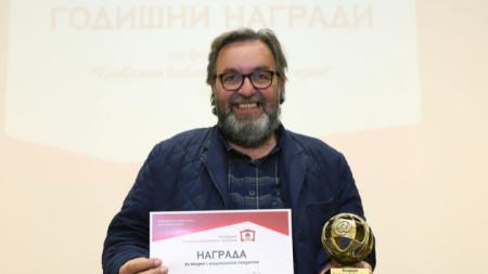 """Антон Митов – директор на дирекция """"Архивен фонд"""" на БНР, получи наградата на церемония в София в четвъртък вечерта."""