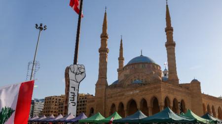 Бейрут - 13 юни 2021 г.