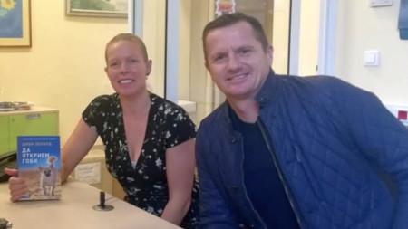Дион Ленард и съпругата му