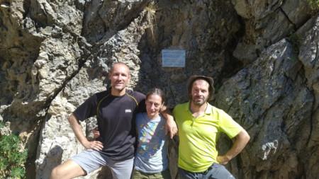 Теодор, Яна и Китен