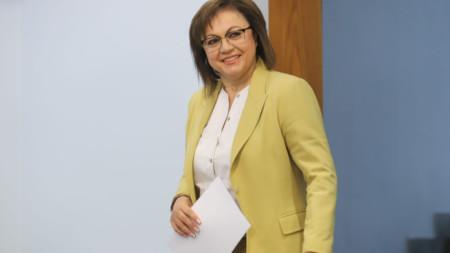 BSP-Parteivorsitzende Kornelija Ninowa