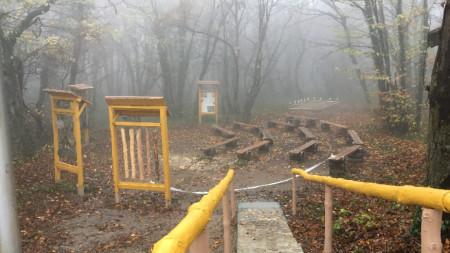 Горско училище на Шуменското плато