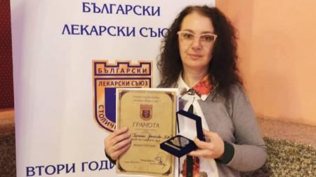 Гергана Хрисчева