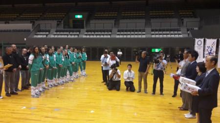 Част от церемонията в залата в Окаяма.