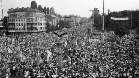 Митинг демократических сил в Софии после 10 ноября 1989 года