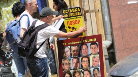 Протестът пред ВСС е организиран от Гражданското сдружение
