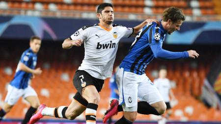 Аталанта отново вкара четири гола на Валенсия