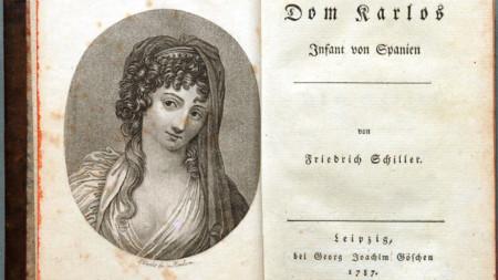 Титулна страница на първото издание