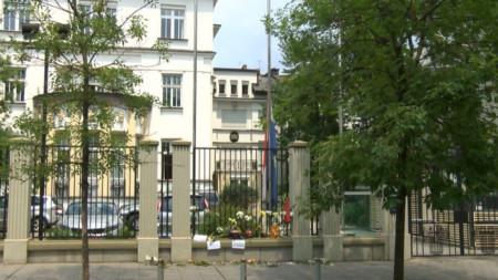 Протестът е планиран да започне в късния следобед пред Министерски съвет и да завърши в 20 ч с молитва пред посолството на Холандия (на снимката) в София.