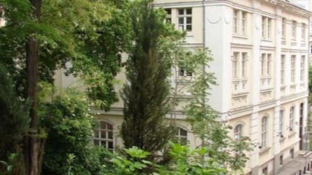 Гьоте-институт в София