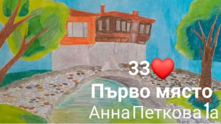 Рисунка на ученичка от ОУ