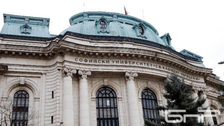 """Софийския университет """"Св. Климент Охридски"""""""