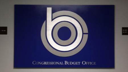 Бюджетна служба към Конгреса на САЩ