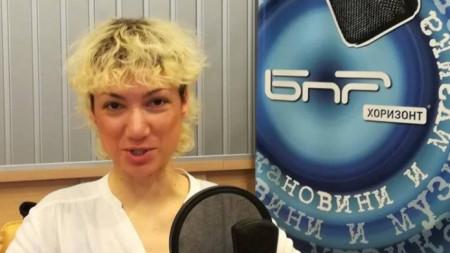 Мартина Стефанова