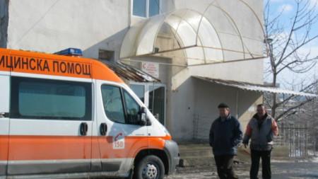 Спешното отделение в Бобов дол