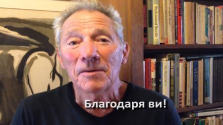 Световноизвестният американски драматург Израел Хоровиц