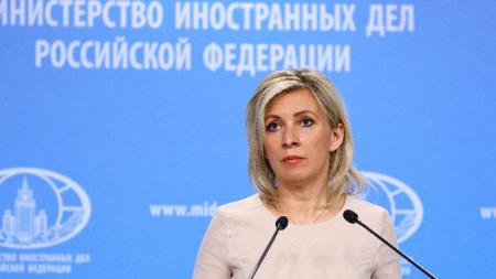Говорителят на Министерството на външните работи на Русия Мария Захарова.