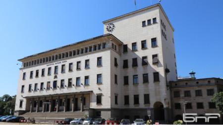 Bulgarian National Bank building
