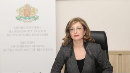 Αικατερίνα Ζαχάριεβα