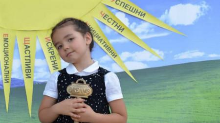 Първокласничката Гергана Пищикова