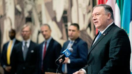 Майк Помпейо - държавен секретар на САЩ