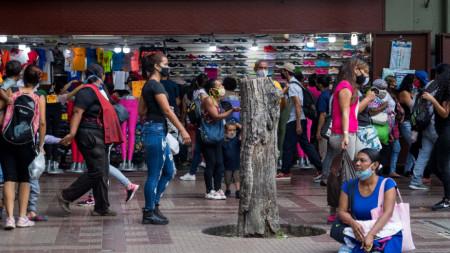 На пазар на улицата в Каракас - 4 януари 2021 г.