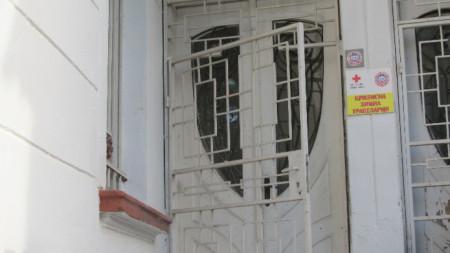 Трапезарията на БЧК в Русе