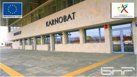 ЖП гара Карнобат