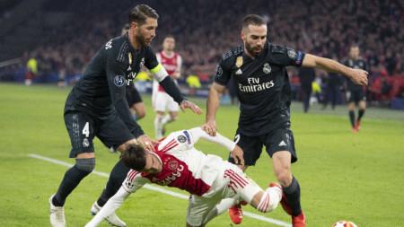 Аякс - Реал Мадрид 1:2