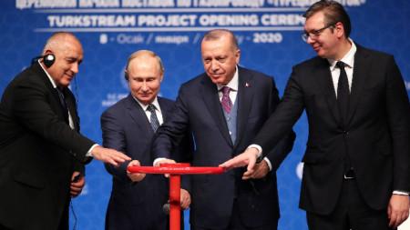 """Церемонията по стартирането на """"Турски поток"""" в Истанбул с участието на президентите на Руския, Турция и Сърбия, Владимир Путин, Реджеп Ердоган, Александър Вучич, както и премиера на България Бойко Борисов, 8 януари 2020 г."""