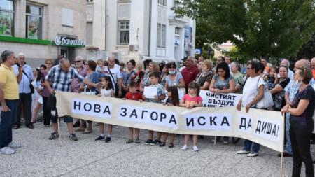 Протестът в Нова Загора