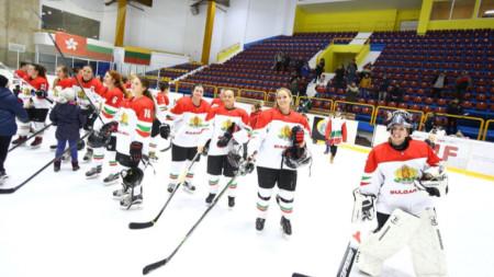 Хокеистките на България спечелиха 8 точки.