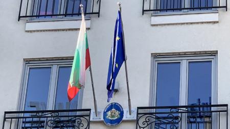 Посолство на Република България в Подгорица