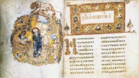 Остромировото евангелие (1056-1057 г.), най-старият запазен руски препис от старобългарски оригинал на Евангелието, в който е отразена руската редакция на старобългарския език