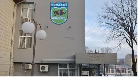 Община Смядово