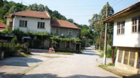 Raykovtsi köyü.