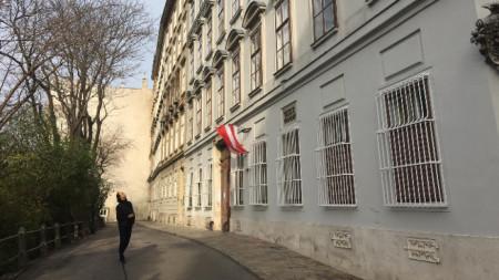 Пред къщата на Лудвиг ван Бетовен във Виена