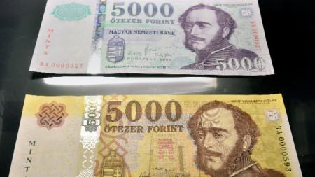 Банкноти от 5000 унгарски форинта