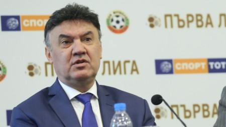 Президентът на БФС в оставка Борислав Михайлов и министърът на младежта и спорта Красен Кралев