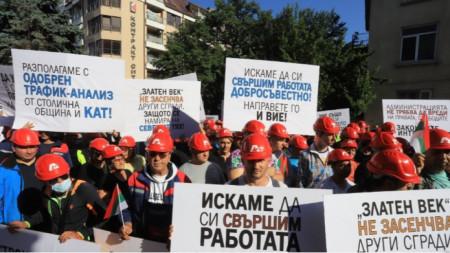 Протест радника фирме